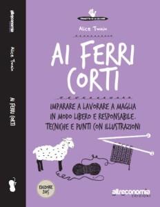 """Presentazione 2° edizione di """"Ai Ferri Corti"""" di Alice Twain"""